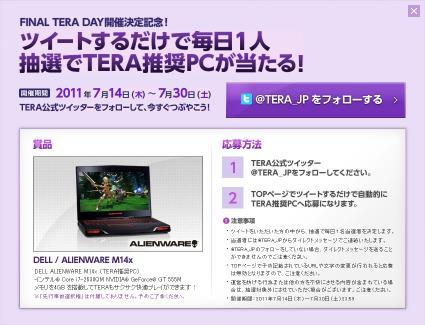 FINAL_TERA_DAY_03.jpg