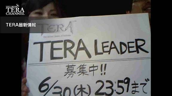 TC_11_TL_8.jpg