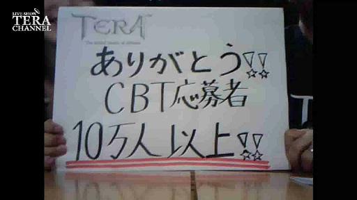 TC_12_CBT_100000.jpg