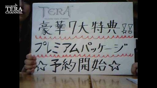 TC_12_PP.jpg