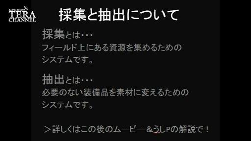 TC_12_SAISHU_CHUSHUTSU.jpg