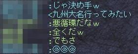 091215-10.jpg