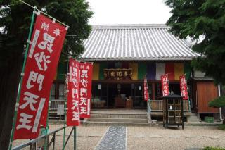 bisyamon-hondo.jpg