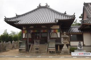 fukuroku-daisido.jpg