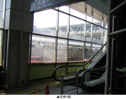 2011_0601_2.jpg