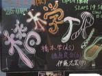 110706_Manabu_trio