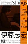 Shikou_solo