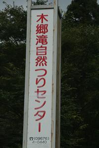 200910153.jpg