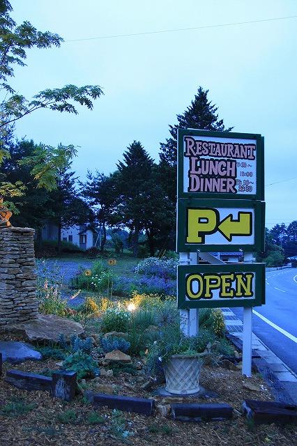 IMG_4828カフェ&レストラン
