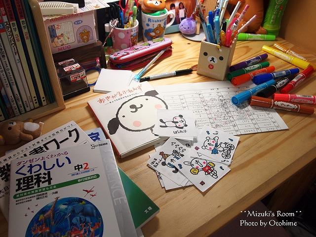 002小姫ちゃんの勉強机