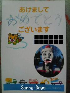 20091223085121.jpg