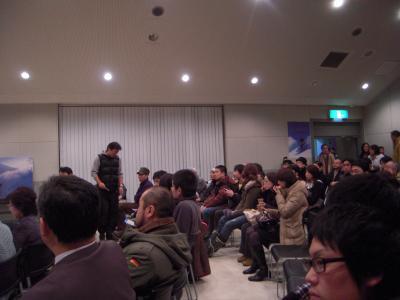 nisekono miryoku1-3