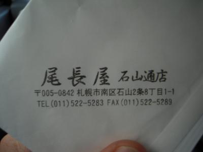 e-ru1-5.jpg