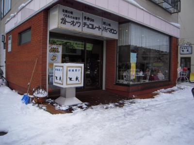 suetake1-5.jpg