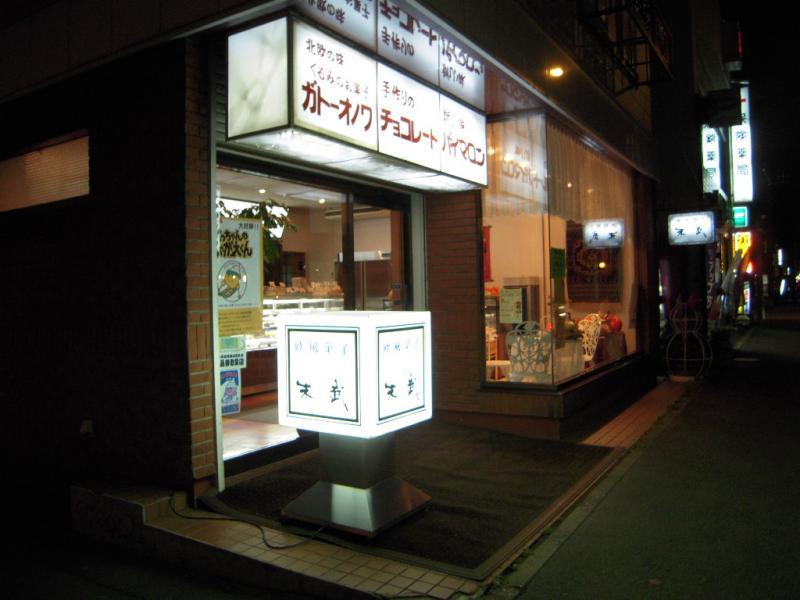 suetake1.jpg