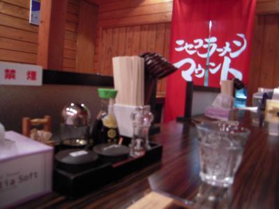 yukidoke1-3.jpg