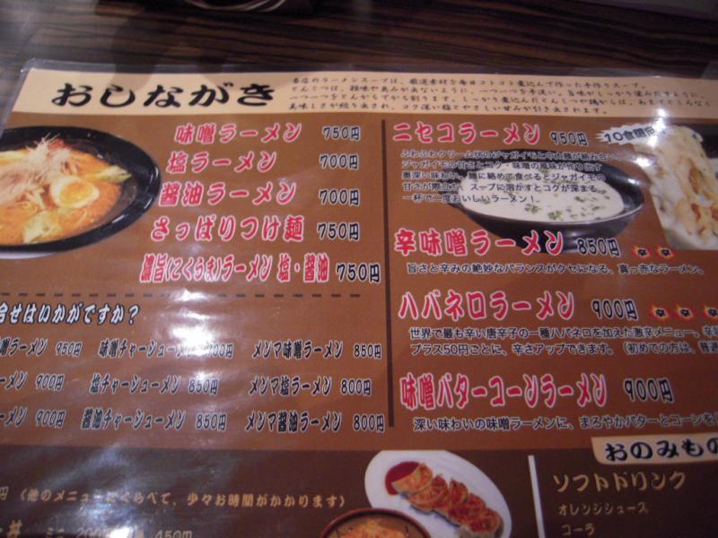 yukidoke1-5.jpg