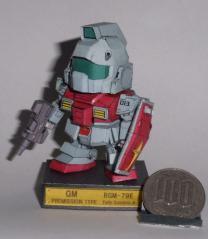 RGM-79E.jpg