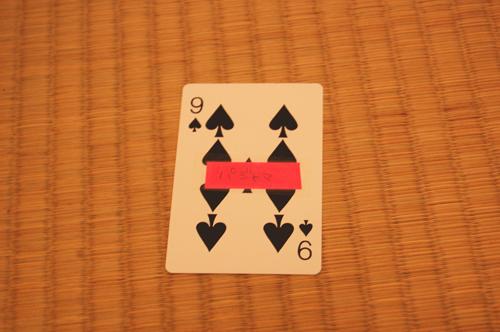 20101109_18カギしっぽはなさん02