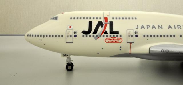 DSC_JLB744LFJA8089RS_0792.jpg