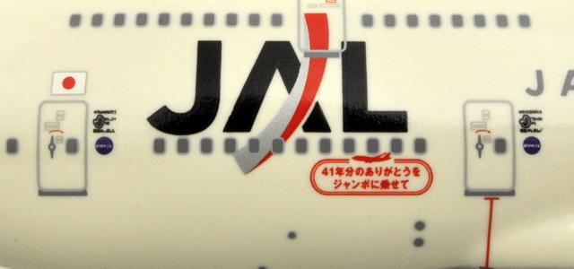 DSC_JLB744LFJA8089RS_0793.jpg