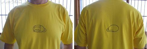 T-Tシャツ