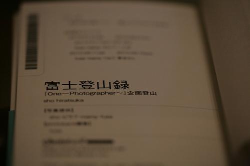 IMG_7891.jpg