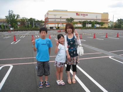 090725OSAKA_02.jpg