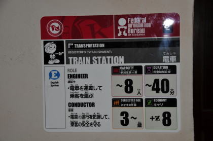090725OSAKA_14.jpg
