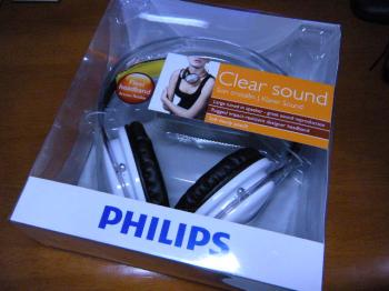 PHILIPS_SHL9560_001.jpg
