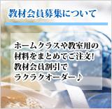 bn_class02.jpg