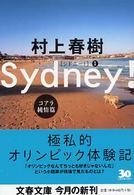 MH_Sydney1.jpg