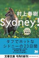 MH_Sydney2.jpg