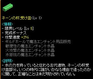 fukanou3.png