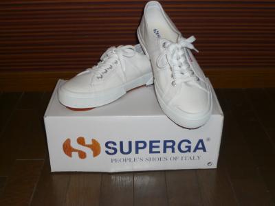 スペルガ 2750