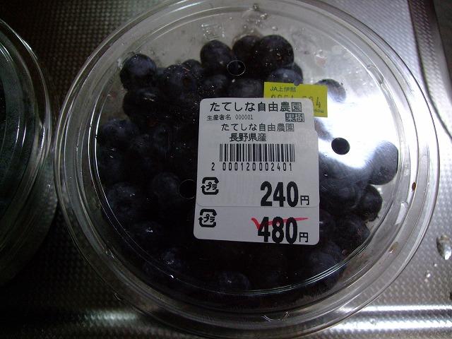 DSCF8001_20110829131645.jpg
