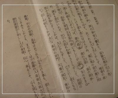 DSC04069.jpg