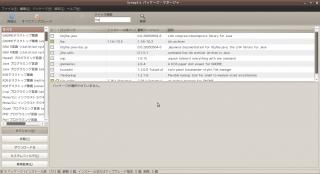 Screenshot-Synaptic パッケージ・マネージャ -1