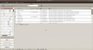 Screenshot-Synaptic パッケージ・マネージャ