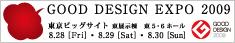 good design banner235_43e