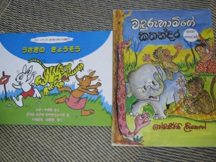 srilanka pic_012