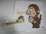 091210monnsuke.jpg