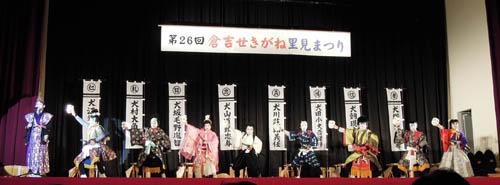 子供歌舞伎-0