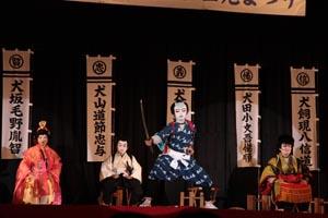 犬川荘助-1