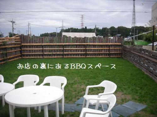2009100302.jpg
