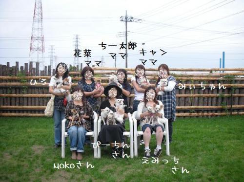 20091003BBQオフ集合写真