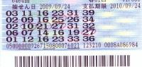 2009092502
