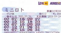 20090903
