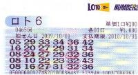 2009100102