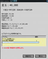 2011073045.png